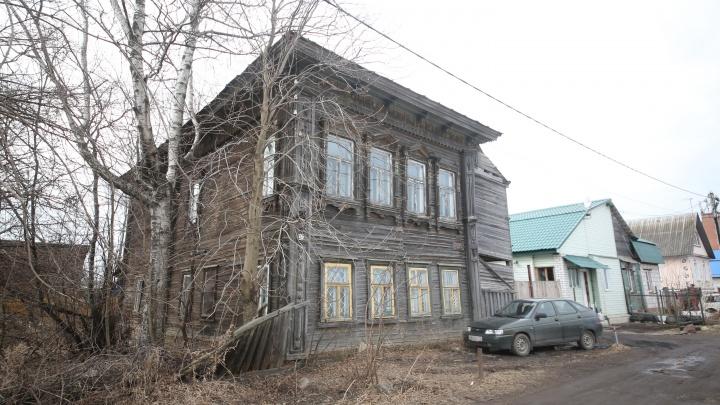 Мэрия Ярославля продает исторический деревянный дом на берегу Волги