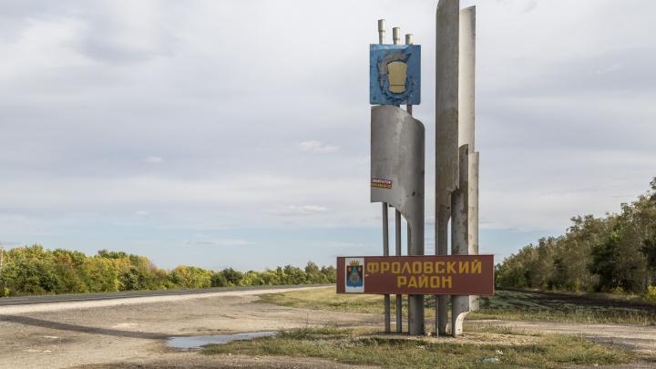 Руководство района Волгоградской области отправлено под суд за откаты на нацпроекте «Здравоохранение»
