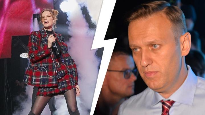 «Прекрасное далёко недалеко»: Лиза Монеточка спела песню, чтобы поддержать Навального