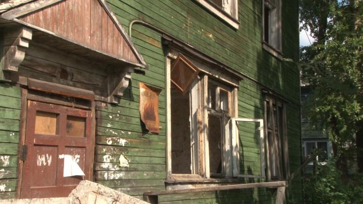 Двух руководителей управляющих компаний Архангельска будут судить за некачественное содержание домов