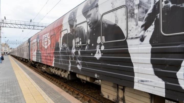 В Екатеринбурге за несколько часов расхватали билеты на «Поезд Победы», который остановился на два дня