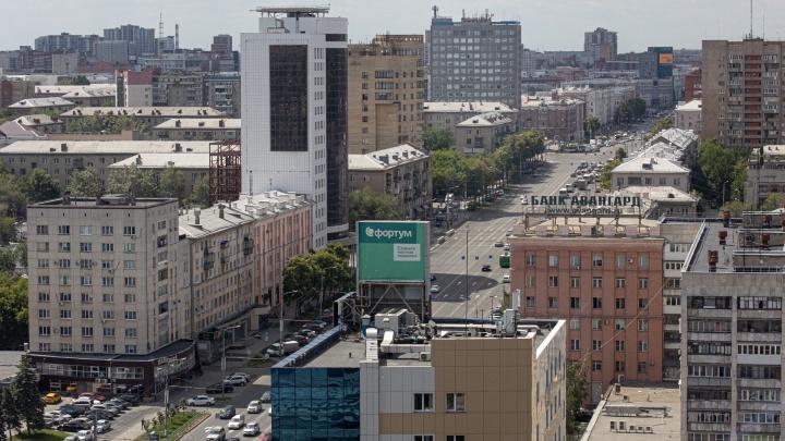 Депутаты приняли стратегию развития Челябинска, раскритикованную на публичных обсуждениях