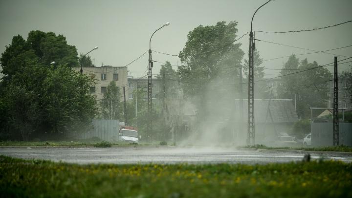 Еще один ураган? В Свердловской области объявили штормовое предупреждение