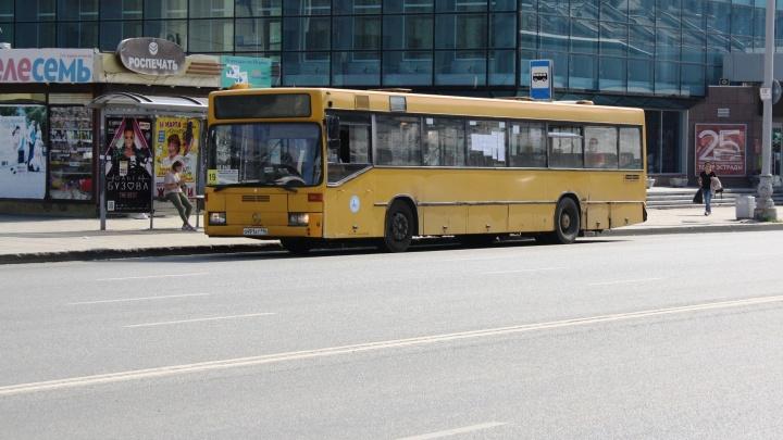 В Екатеринбурге популярный автобусный маршрут направят к главному корпусу УрФУ