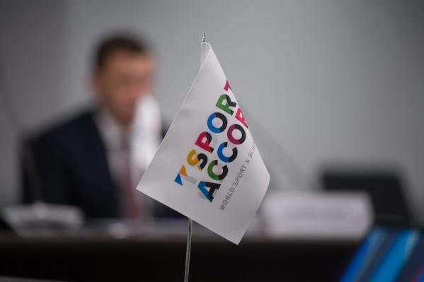 Саммит перенесли на 2022 год