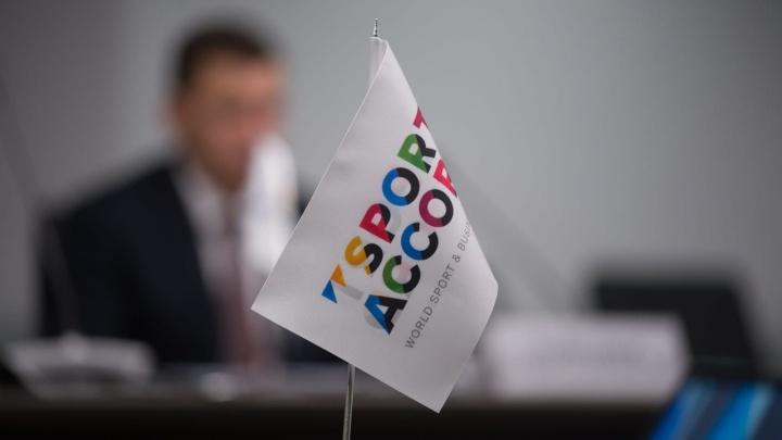 Всемирный саммит спорта и бизнеса в Екатеринбурге, на который приглашали Путина, перенесли на новые даты