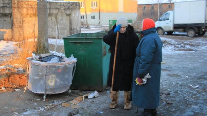В Поморье ветеранов ВОВ освободили от платы за вывоз мусора до конца года