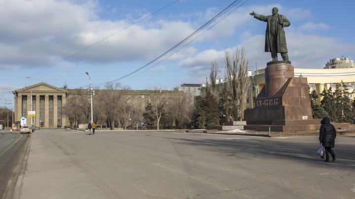 В Волгограде половину площади Ленина предложили переименовать в сквер Афанасьева