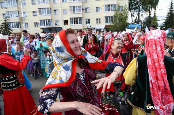 Праздник народной культуры состоится в Уфе уже совсем скоро