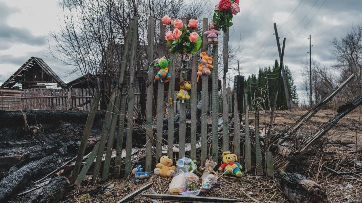 Деревня и социальное дно. Журналист 59.RU — о том, почему на пожарах в Пермском крае гибнут дети