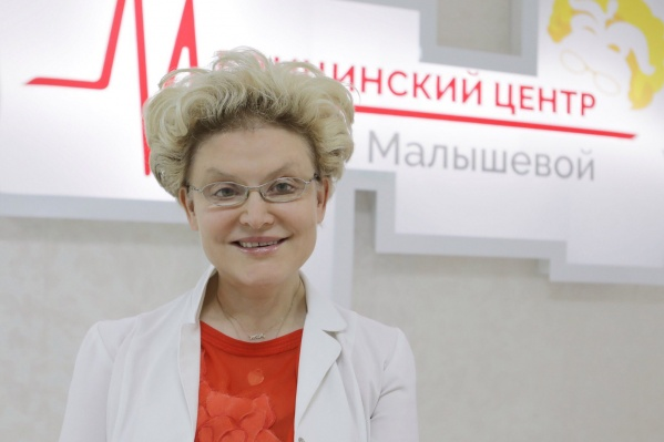 Елена Малышева сообщила, что у мужчин после коронавируса наблюдаются проблемы потенцией