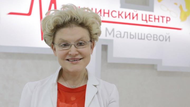 Елена Малышева рассказала, как вакцина от COVID-19 влияет на репродукцию
