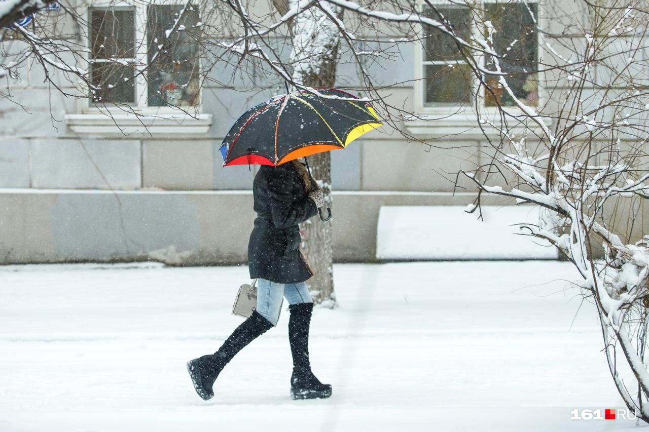 Вот и повод достать любимый зонт