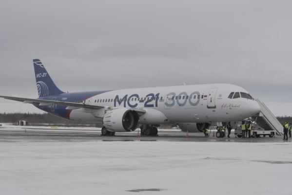 """Пока что эта модель самолета не прошла всех <nobr class=""""_"""">испытаний —</nobr> сейчас на ней не перевозят пассажиров"""