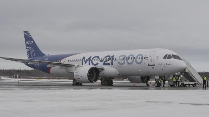 В Архангельской области пройдут испытания самолета МС-21-300 в условиях обледенения