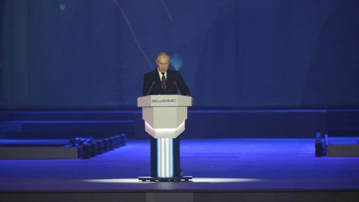 Что сказал Владимир Путин в Кемерово: публикуем полный текст выступления президента