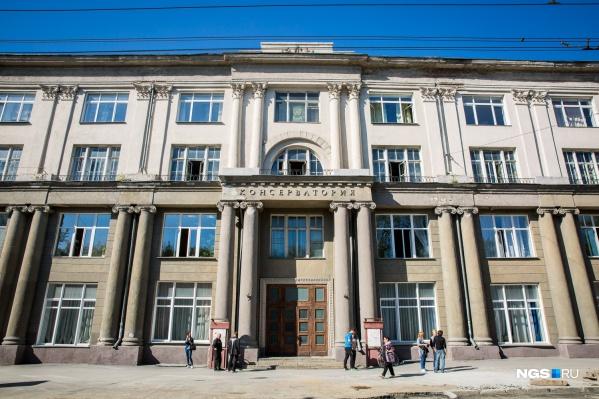 Здание построили в начале XX века