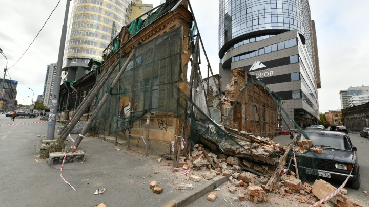 У рухнувшего здания на Радищева постоянно менялись владельцы