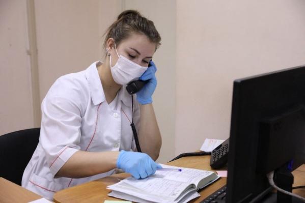 """Курганский базовый медицинский колледж оповестил студентов из Казахстана о том, что к <nobr class=""""_"""">1 февраля</nobr> они должны явиться к месту обучения. Многие учащиеся переживают, что не успеют вернуться в Россию к этому времени&nbsp;"""