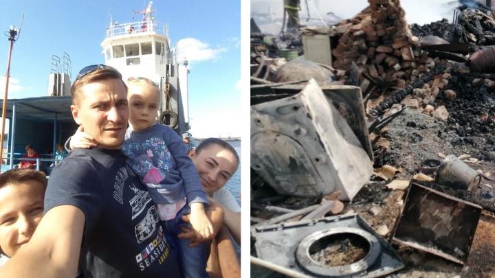 «Дом сложился на глазах». На Урале пожар оставил без жилья семью полицейских с ребенком-инвалидом