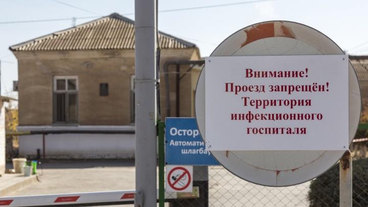 Ситуация этого требует: в Волгоградской области больницы возвращают в режим ковидных госпиталей