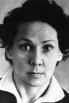 Ольга Александровна в пермский период