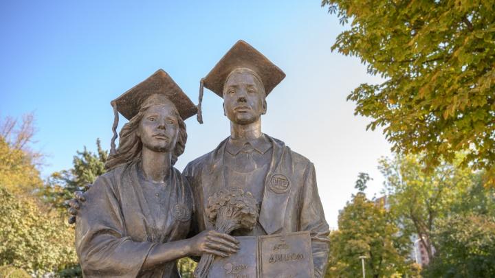 Сколько стоит высшее образование в Ростове? Гид по вузам — 2021