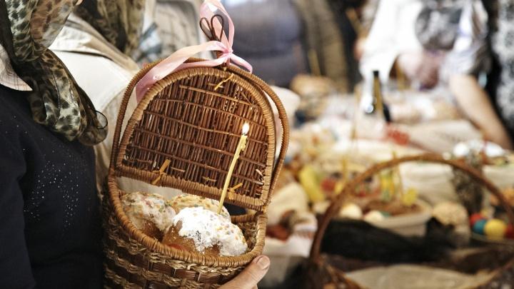 В Архангельской епархии ответили, как и где можно будет освятить куличи и яйца на Пасху