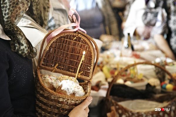 """Освятить праздничные блюда к Пасхе можно в течение всего дня <nobr class=""""_"""">1 мая</nobr><br>"""
