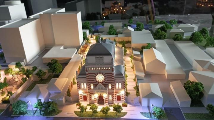 В Самарской хоральной синагоге хотят открыть Центр еврейской культуры