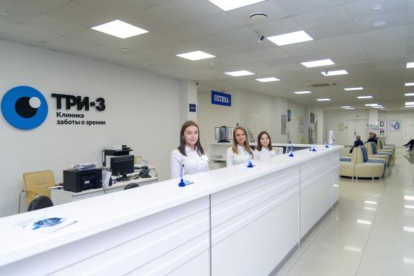 Сегодня клиники 3Z работают в Перми, Соликамске и Березниках