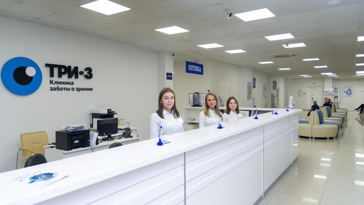 Более 40 тысяч операций: офтальмологическая клиника 3Z отметила семилетие