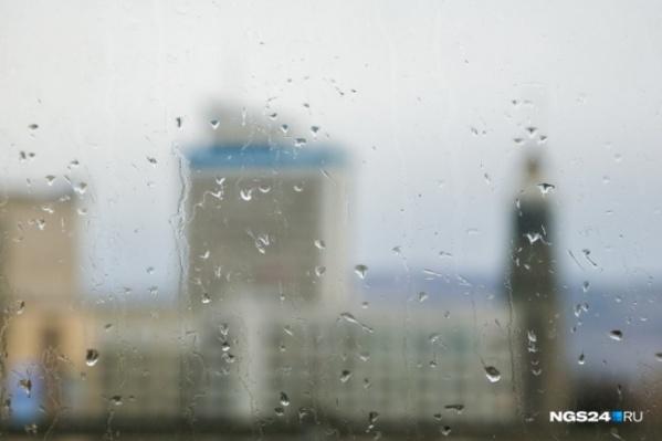 Небольшие дожди пройдут в Красноярске на следующей неделе