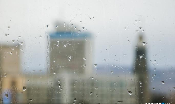 В начале новой рабочей недели в Красноярске потеплеет до +13 градусов