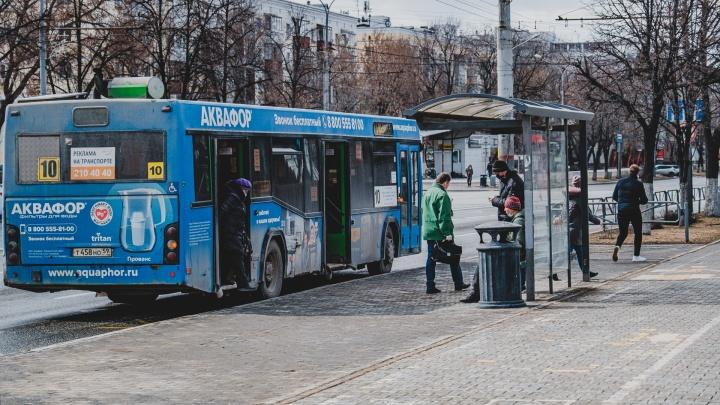 В Перми из-за аварийных работ изменится движение трех автобусов