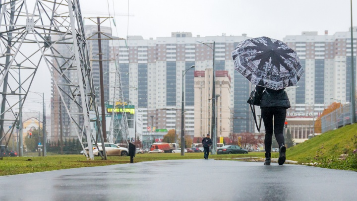 Не убирайте куртки: в Самарской области похолодает до -5градусов