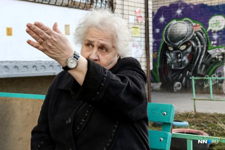 Пенсию женщине одна из уволенных сотрудниц приносила много лет