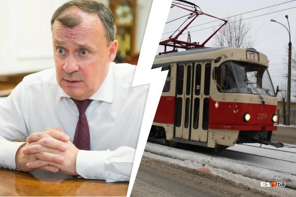 Алексей Орлов хочет заменить старый электротранспорт в Екатеринбурге