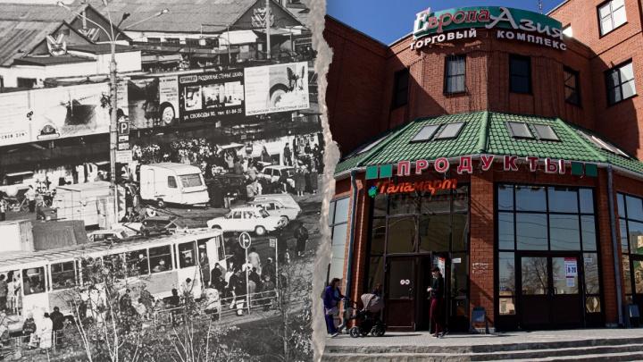 Закат Зеленого базара: что стало со старейшим рынком Челябинска, где царили челноки, цыганки и наперсточники