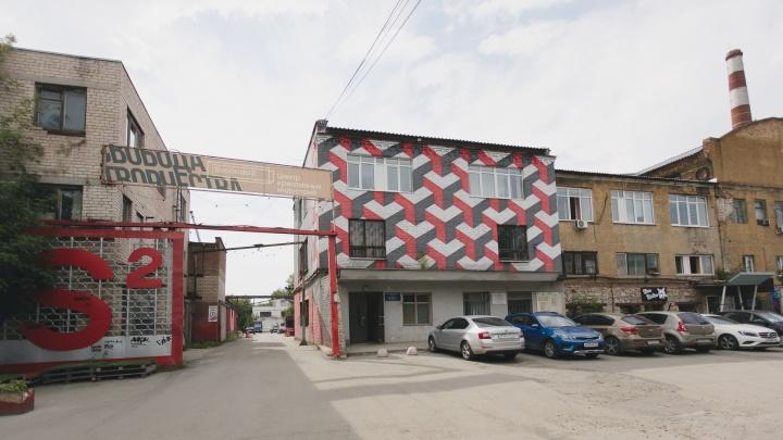 Меняя лица городов: на бывшем заводе оргстекла в Челябинске поселились мастера хендмейда и креатива