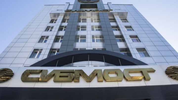 Рабочим «Сибмоста» выплатили миллионные долги по зарплате после жалобы Путину (еще и с компенсацией за задержку)
