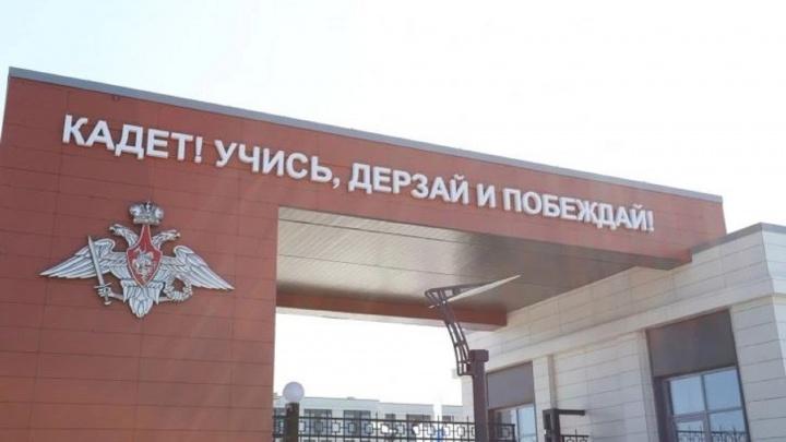 У Кадетского корпуса появятся новые остановки