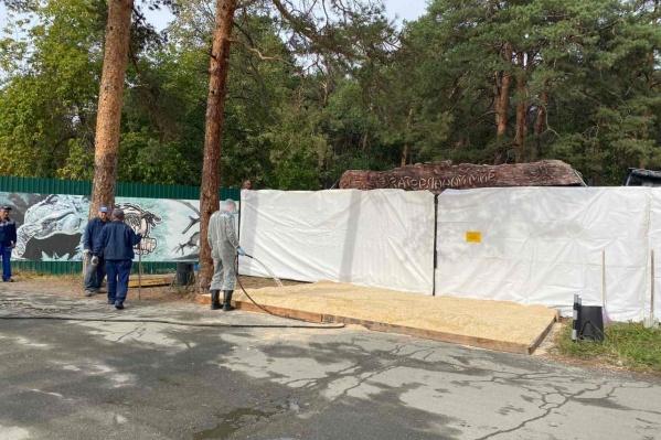 Зоопарк не будет работать один день — 23 сентября