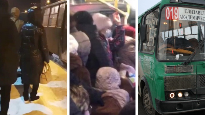 Перевозчика из Академического, у которого в автобусах люди теряли сознание, оштрафовали