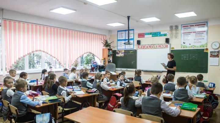 На ремонт школ Новосибирской области планируют потратить 6 миллиардов рублей