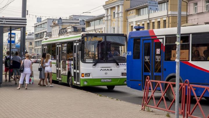 Новая транспортная реформа в Ярославле: рассказываем за одну минуту, что произошло