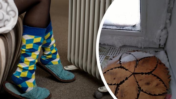 Что делать и куда жаловаться, если в квартире холодно в морозы? Объясняют специалисты