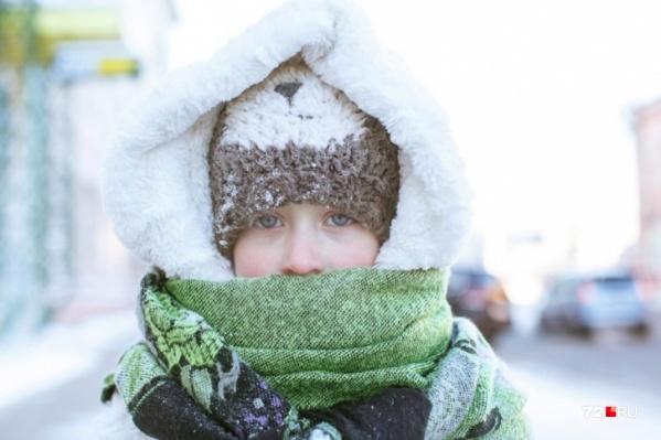 """По прогнозам синоптиков, днем температура воздуха составит <nobr class=""""_"""">-26 градусов</nobr>&nbsp;"""