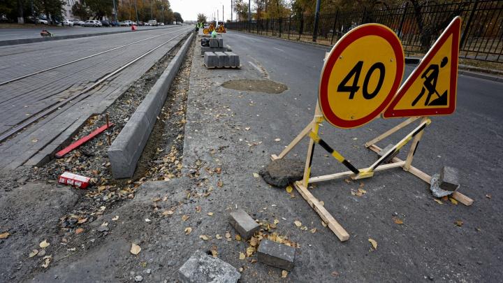 В Челябинске 30 километров трамвайных путей оградят от машин бордюрами, знаками и разметкой