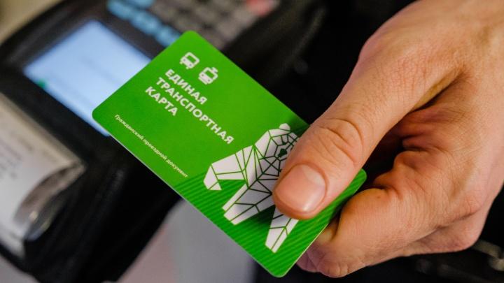 Правила использования транспортных карт в Перми изменятся с 13 января